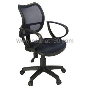 Ghế lưới 190 - GX04. Ghế dành cho nhân viên văn phòng, lưng đệm lưới hiện đại.